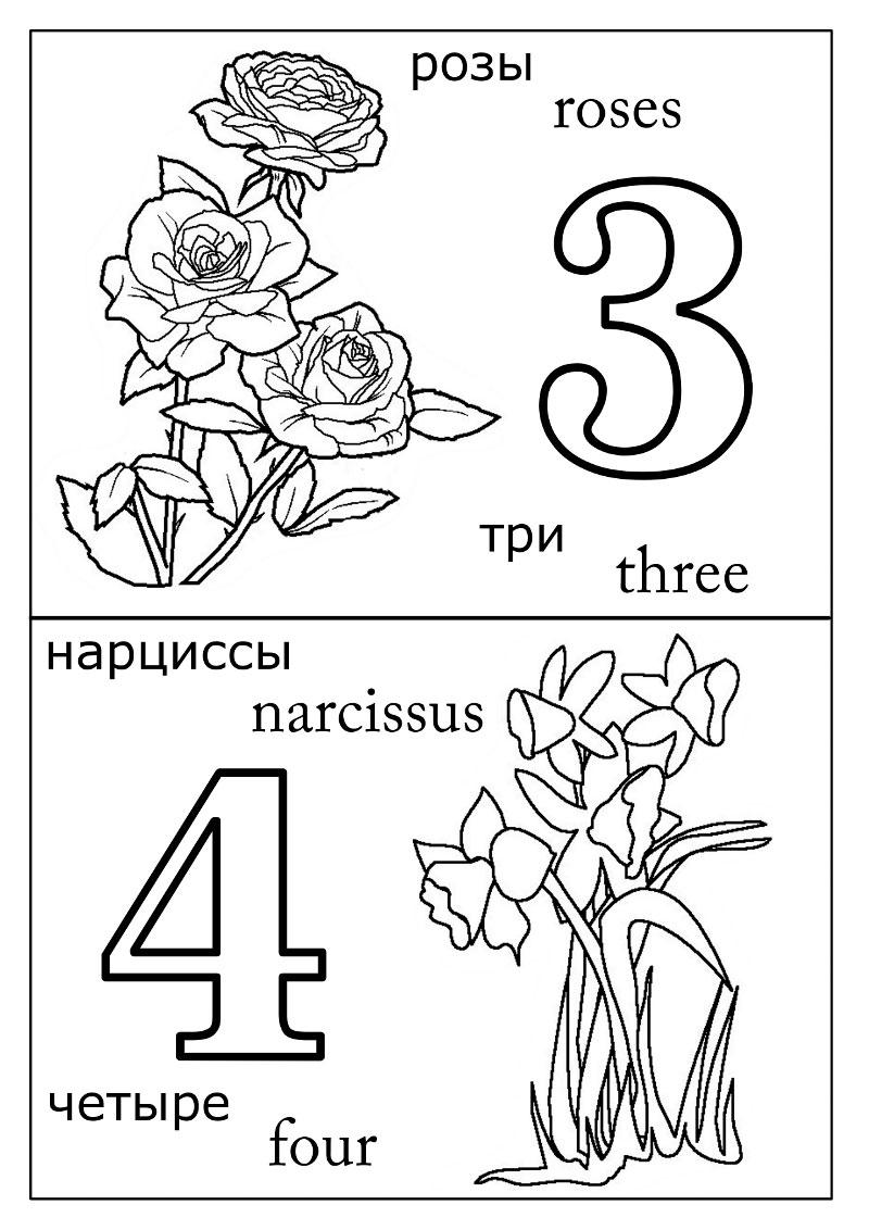Детские игры раскраски для девочек 6-7 лет