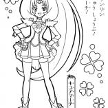 animeforg8