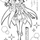 animeforg9