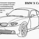 bmwc1
