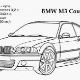 bmwc7