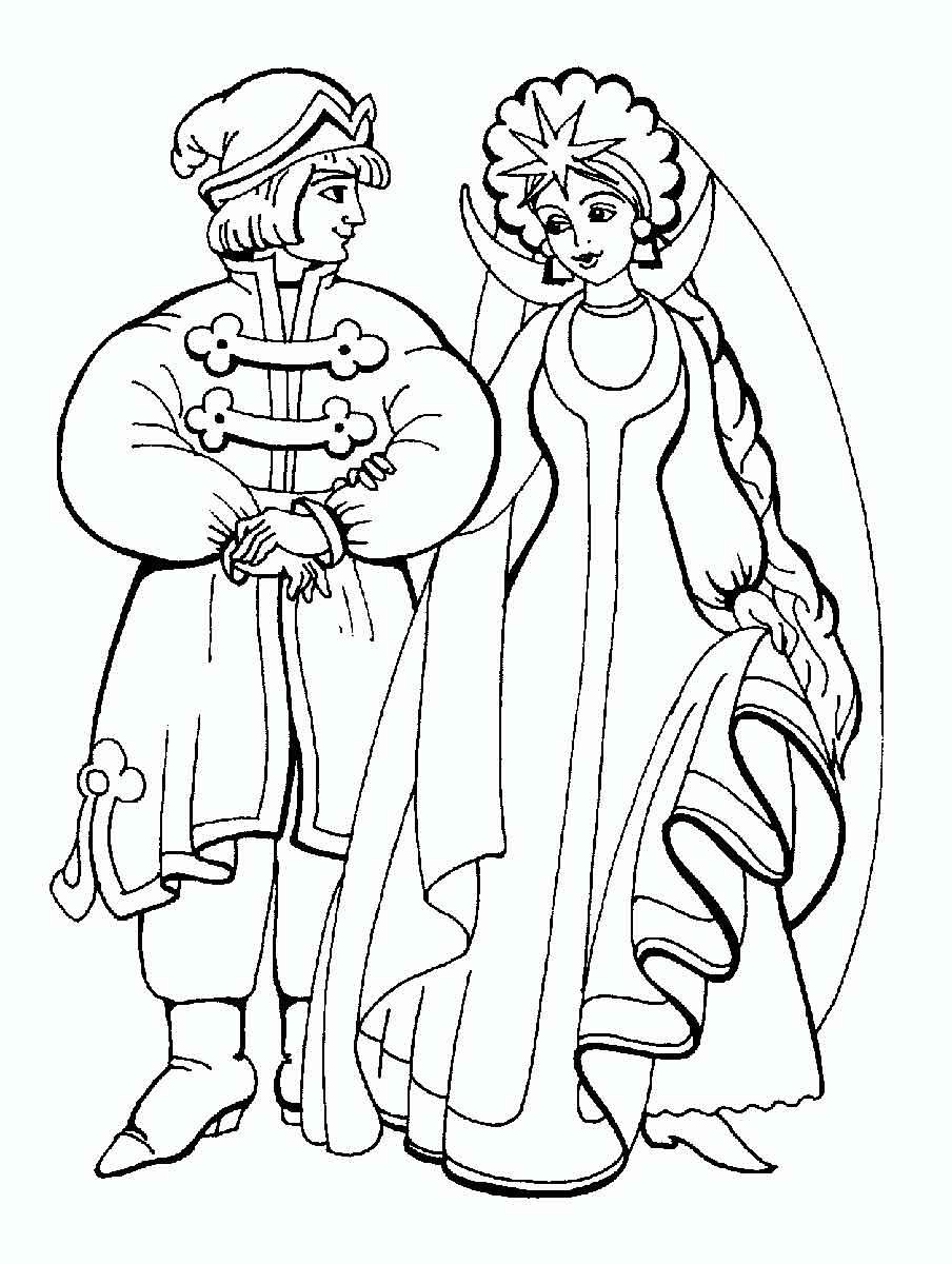 Раскраска из сказки телефон