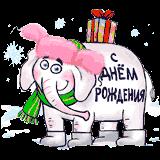 Открытки раскраски с днем рождения