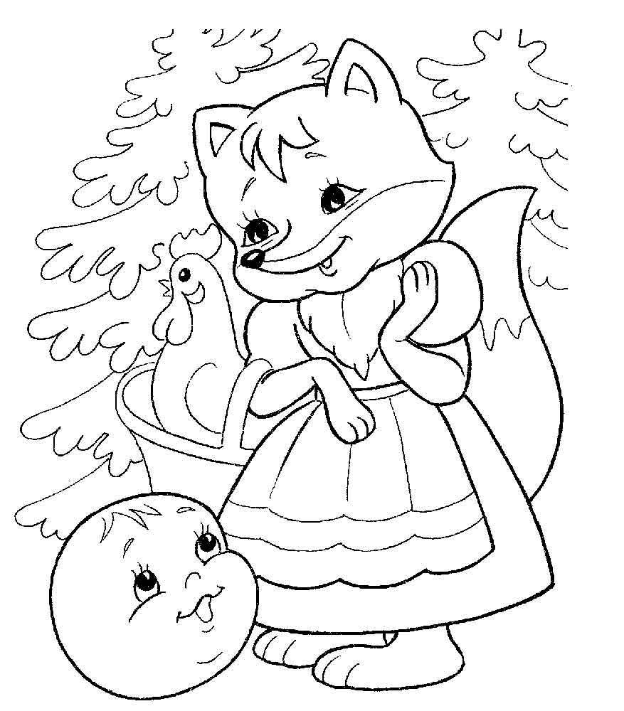 Раскраска Сказка Колобок | Детские раскраски, распечатать ...
