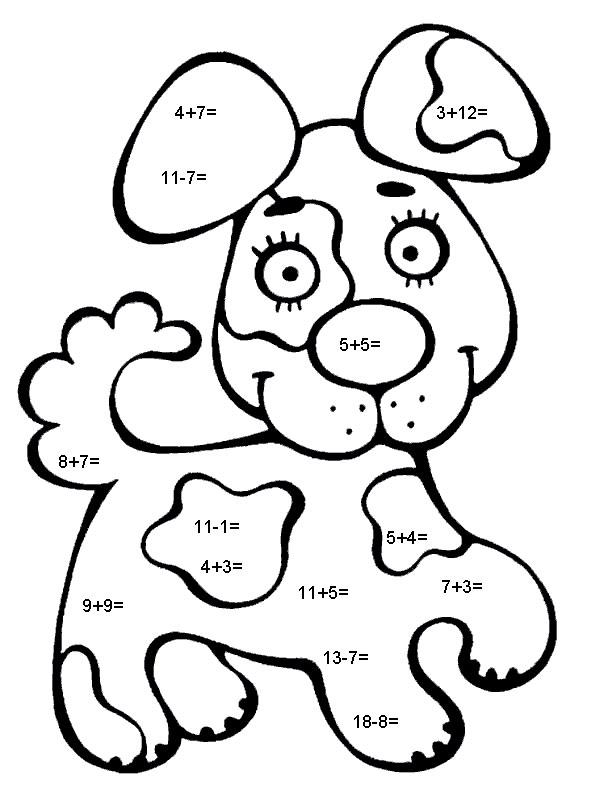 Математические раскраски | Детские раскраски, распечатать ...