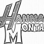 montana9
