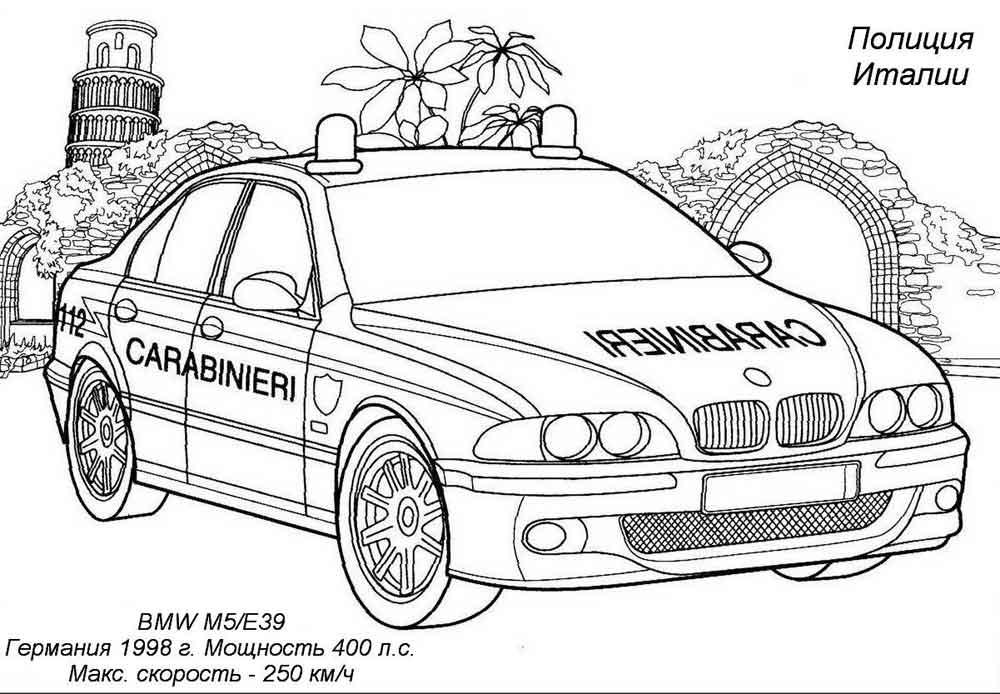 Раскраски полицейские машины | Детские раскраски ...