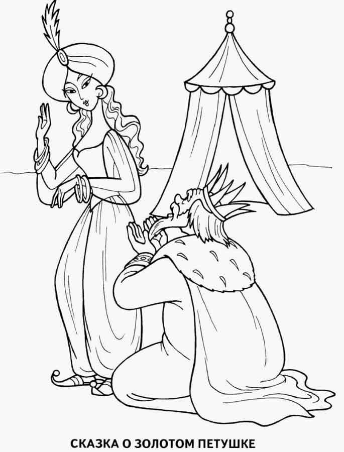 Раскраски по сказкам Пушкина   Детские раскраски ...