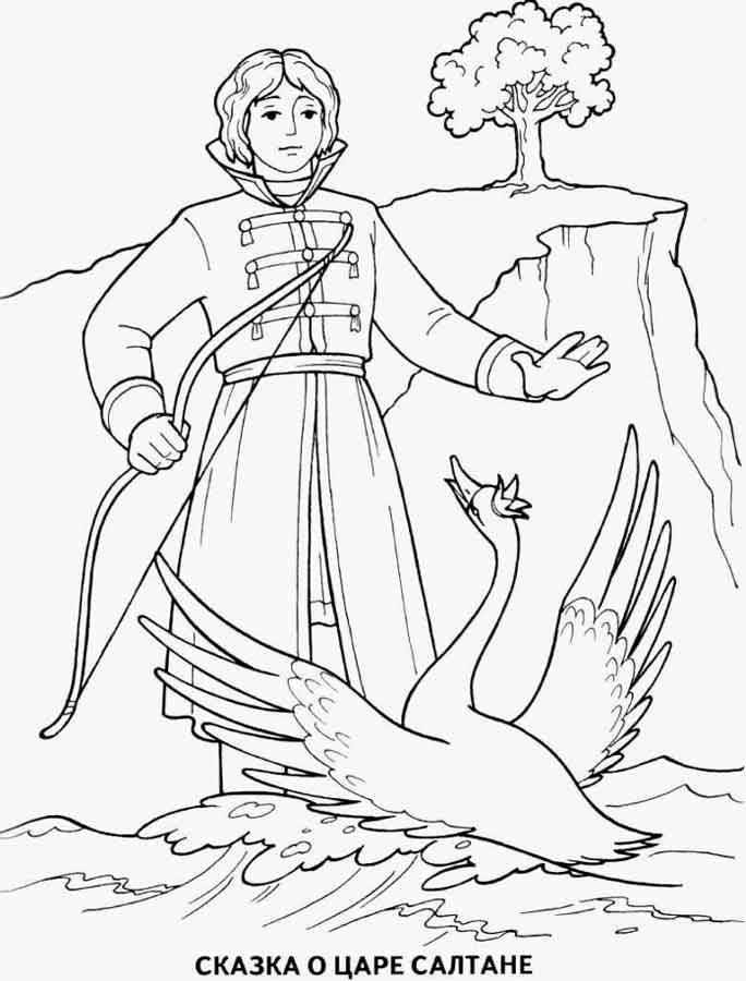 раскраски по сказкам пушкина детские раскраски