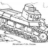 раскраски военные танки