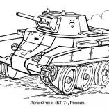 раскраска моделей танков