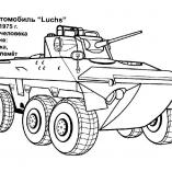 tanki4