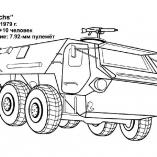 tanki5