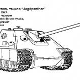 раскраска немецкий танк