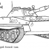 tankscolor1