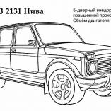 vaz12