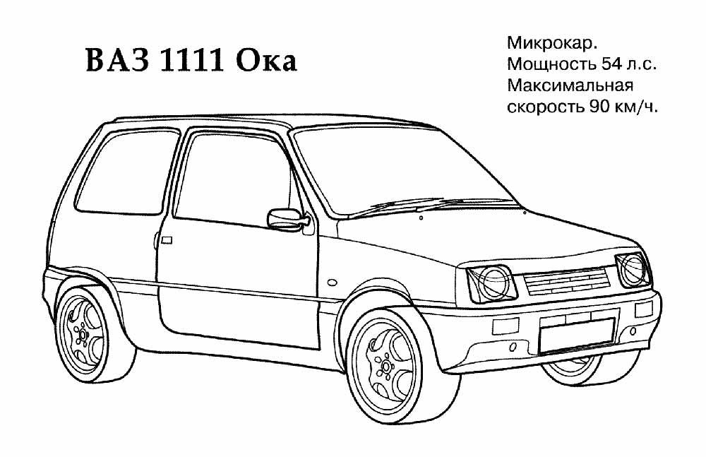 Как Рисовать Машины Карандашом Ваз