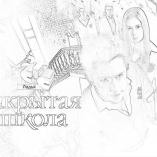 zakshkola6